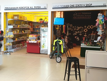 Snacks and travel shop (Click for more information)